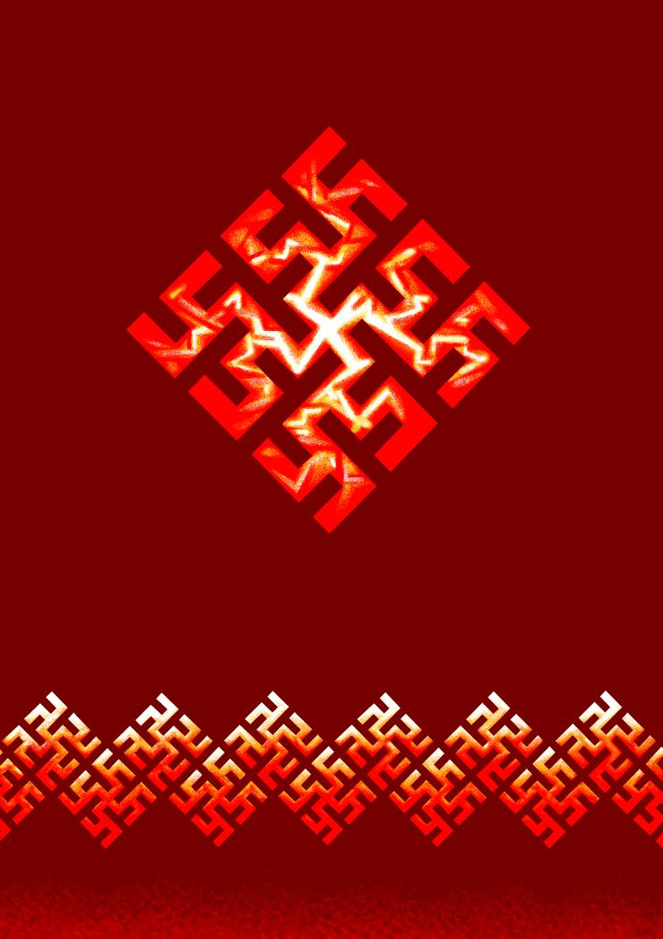 Vien-ugnis