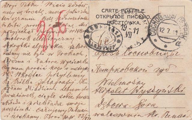 1911-07-19