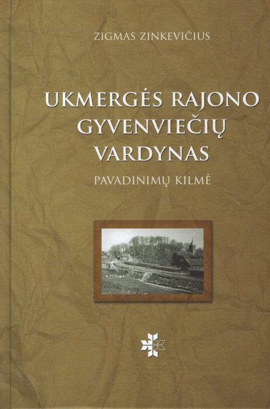 Ukmerge-zz